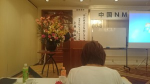 前田先生の講演模様